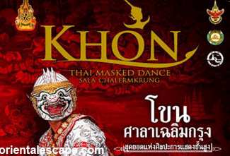 dinner at sala chalermkrung theathre with Thai Masked dance show